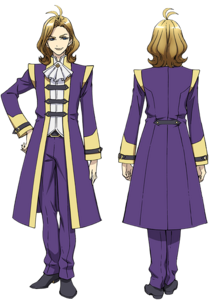 Cross Ange Julio full appearence