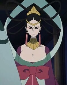 Vega anime