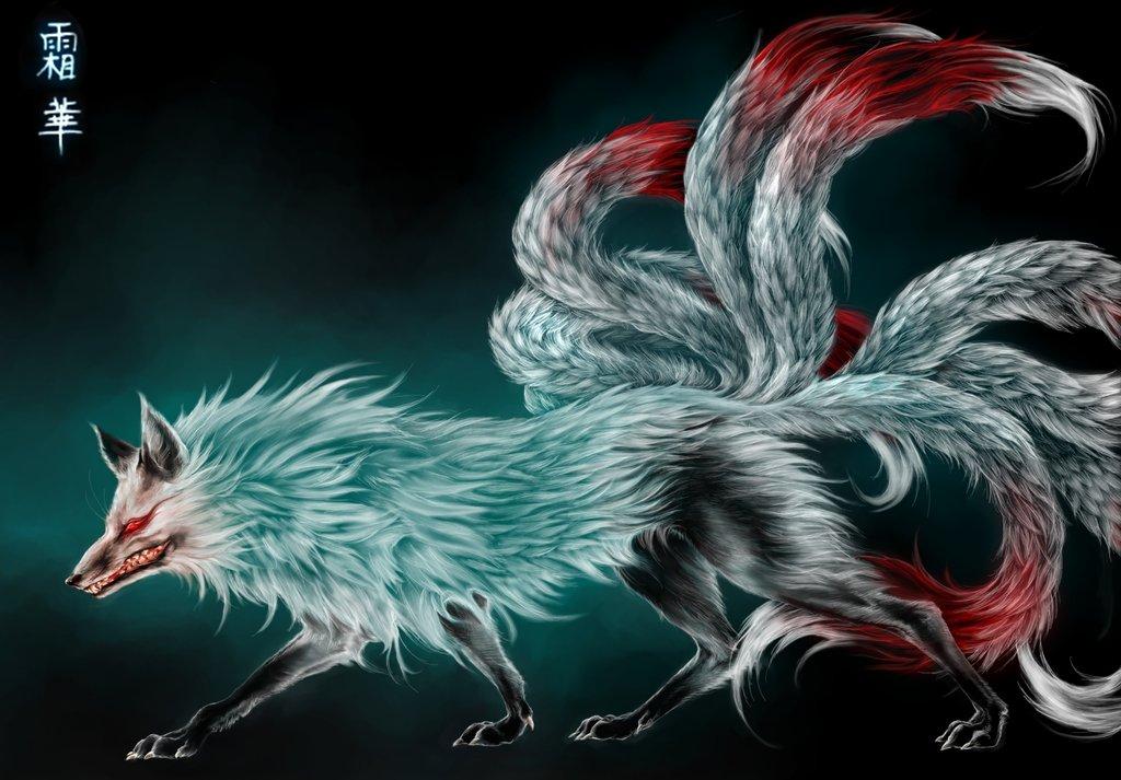 Kitsune (folklore)