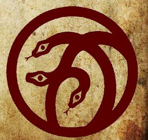 Seal of saarn