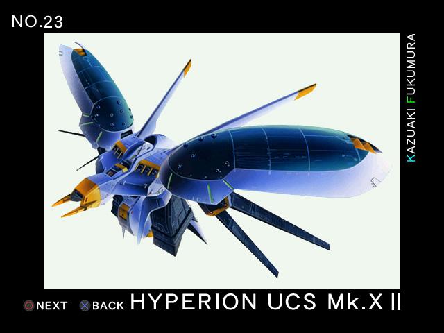 Hyperion (Einhänder)