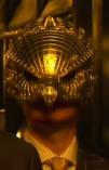 Eagle Mask VIP