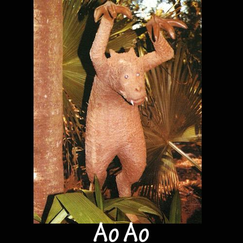 Ao Ao