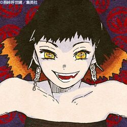 Susamaru Profile Image 2.jpg