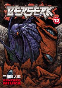 Berserk v12 Cover