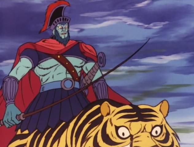 Archduke Gorgon