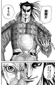 Kan Ki confronts Gen Pou