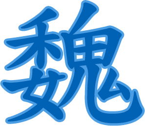 Wei symbol lg