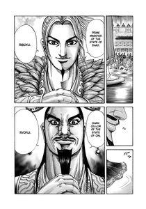 Ri Boku Meets Ryo Fui