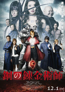 FMA Live Action Theatrical Poster