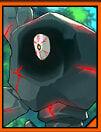 Petra Gigas card icon