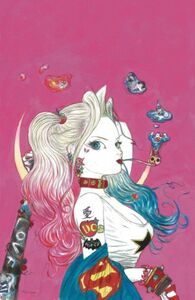 Harley Quinn Vol 4 1 Textless Team Variant