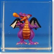 Dragonlordcube