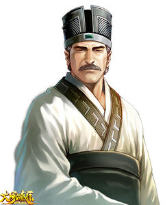 Chen Gong-rot