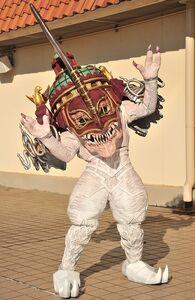 Phantom Minosaur