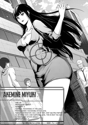 Akemine Miyuki