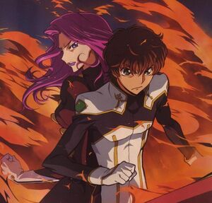 CODE.GEASS Suzaku and Cornelia