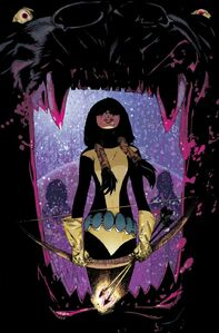 X-Men Gold Vol 2 23 New Mutants Variant Textless