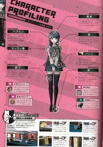 Danganronpa 1 Sayaka Maizono Character Design Profile Danganronpa 1.2 Art Book