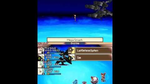SaGa 2 DS Final Battle Part 1