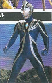 Phantom Ultraman Agul