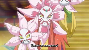 Kabukimon (This is an emergency, my lord.)