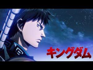 Kingdom Season 3 Opening v2 - Tomorrow
