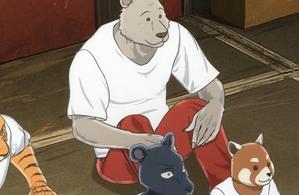 Riz anime 04