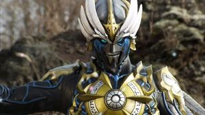 Vrak in his true form