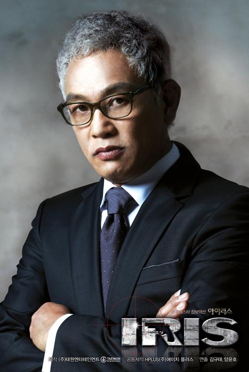 Baek San