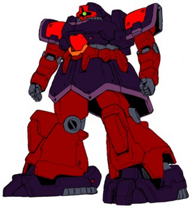 MS-09F.PNG