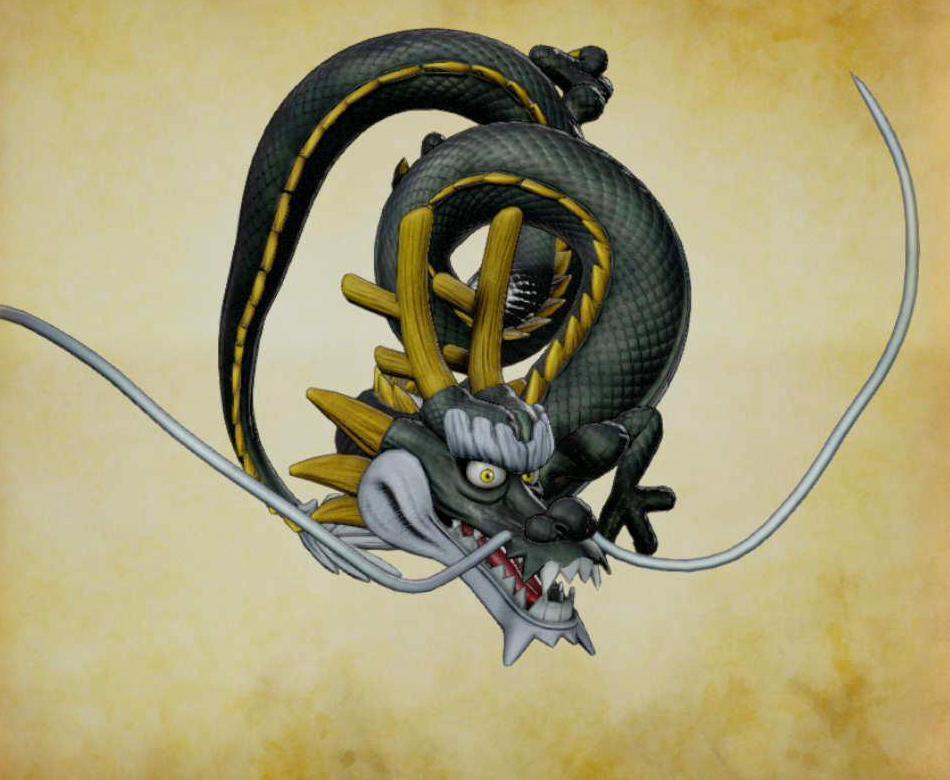 Auroral Serpent