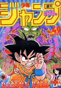 Weekly Shonen Jump No. 49 (1987)