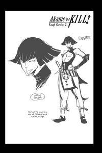 Enshin Rough Sketch