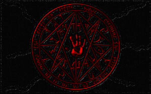 Seal of the Dark Brotherhood