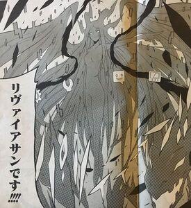 550px-Leviathan manga