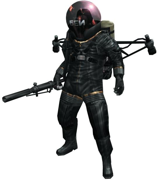 The Fury (Metal Gear Solid)