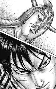 Gaku Ei's death Kingdom