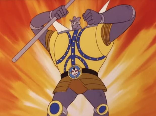 Hercules (Mazinger)