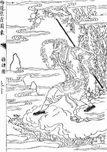 Xiyou novel