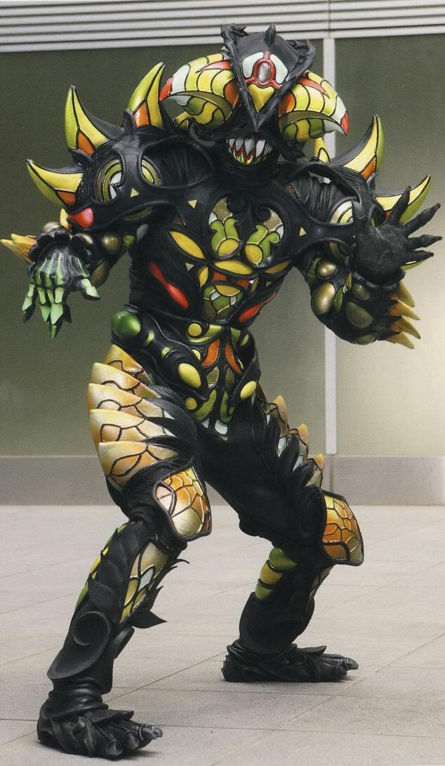 Chameleon Fangire