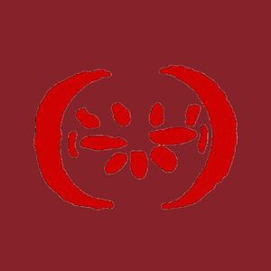 The Cult of the Bloody Tongue Symbol