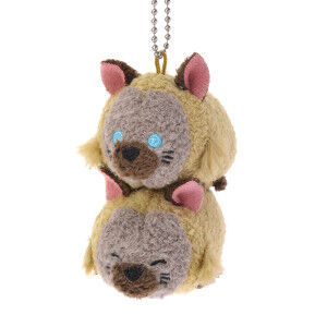 Si Am Tsum Tsum Keychain