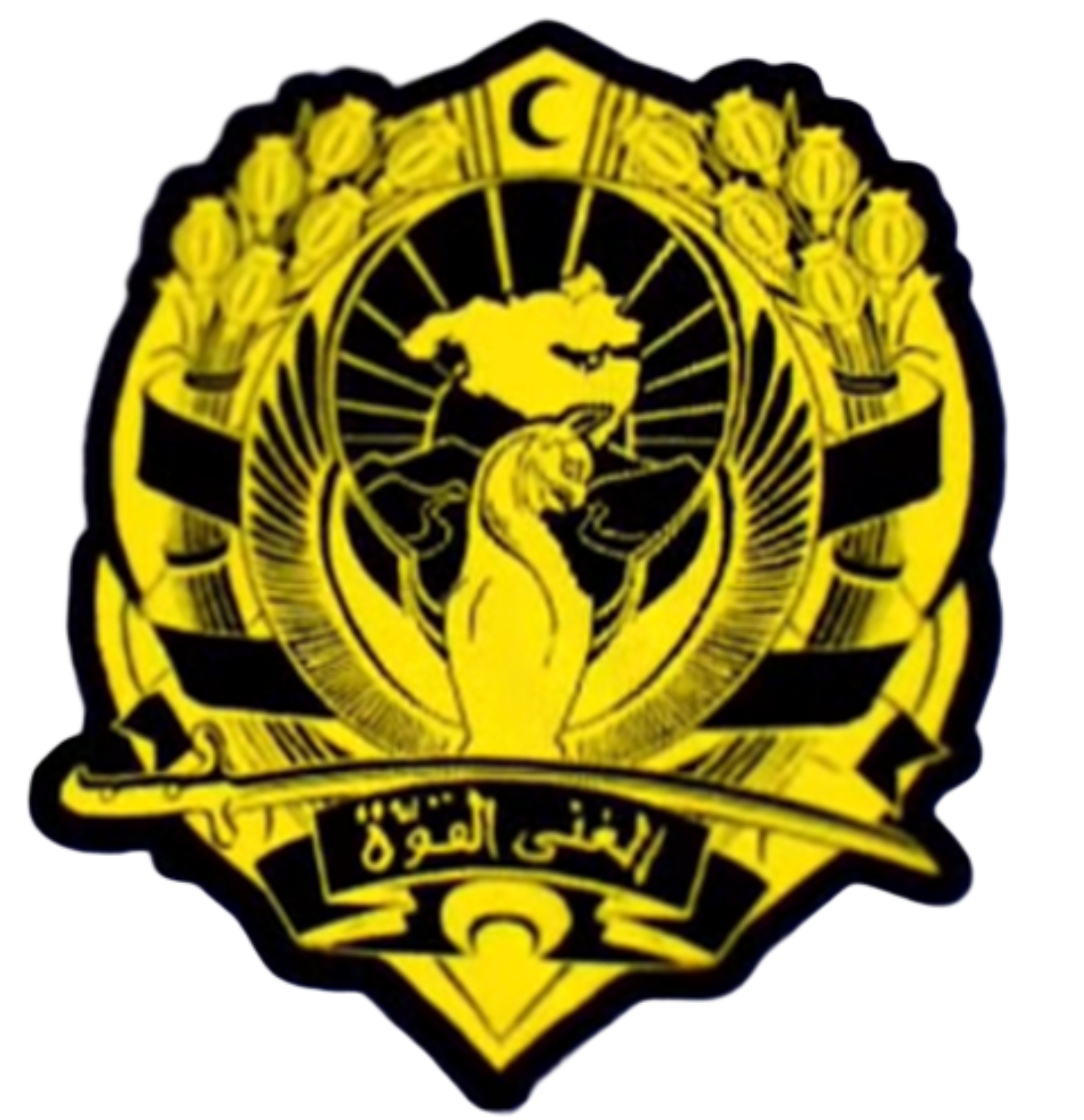 Al-Qatala