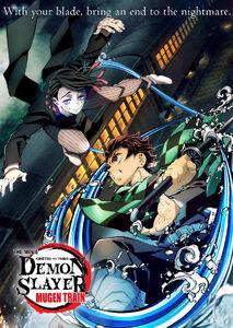 Demon Slayer Mugen Train Poster 2