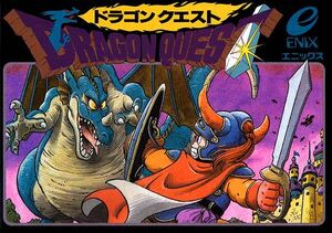 Dragon Quest 2191
