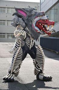 Cerberus Minosaur (Older Brother)