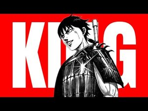 Kingdom Is Better Than Your Favorite Manga.