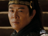 Imperatore Han