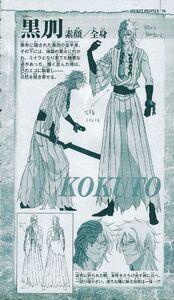 Kokuto (31)